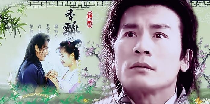 [2005]Giang sơn mỹ nhân tình   Huỳnh Văn Hào, Lưu Đào, Ngô Kỳ Long - Page 3 Fer_zpse3209f6e