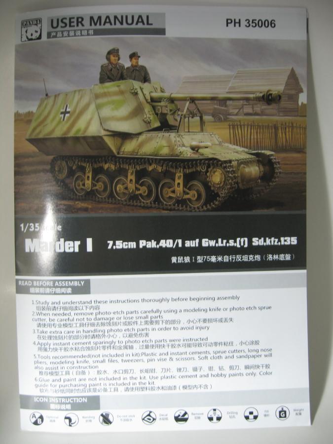 Marder 1 (sdkfz.135) 7.5cm Pak.40/1 IMG_6240_1_zpsh23tfghg