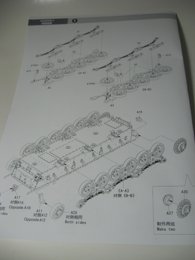 Marder 1 (sdkfz.135) 7.5cm Pak.40/1 IMG_6242_3_zpso7johctw