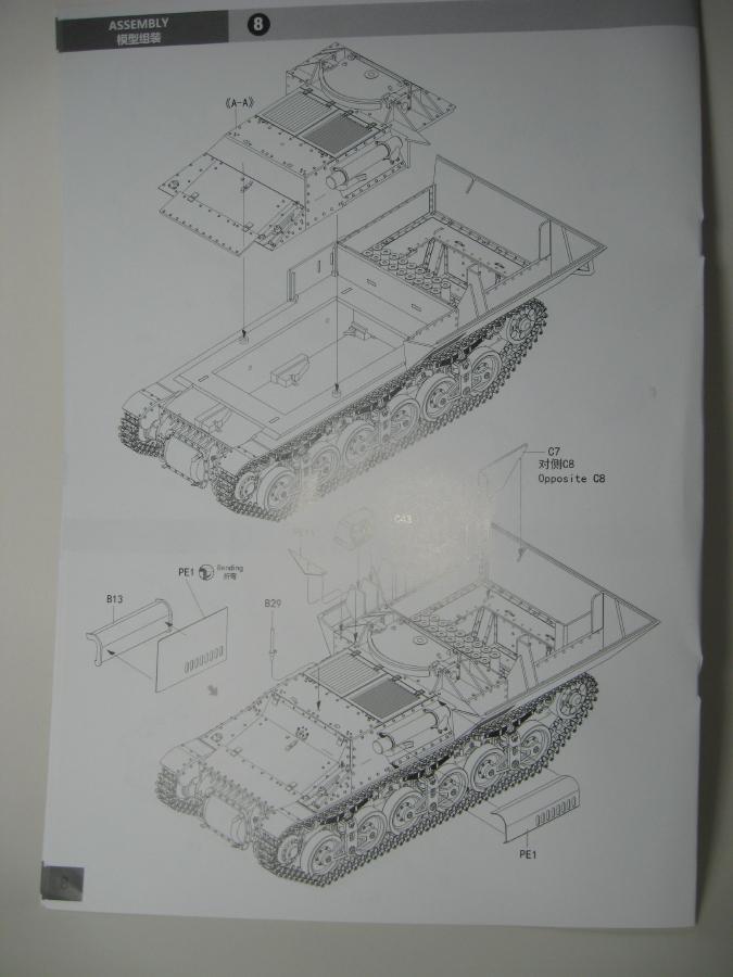 Marder 1 (sdkfz.135) 7.5cm Pak.40/1 IMG_6251_4_zpsciguj7v6