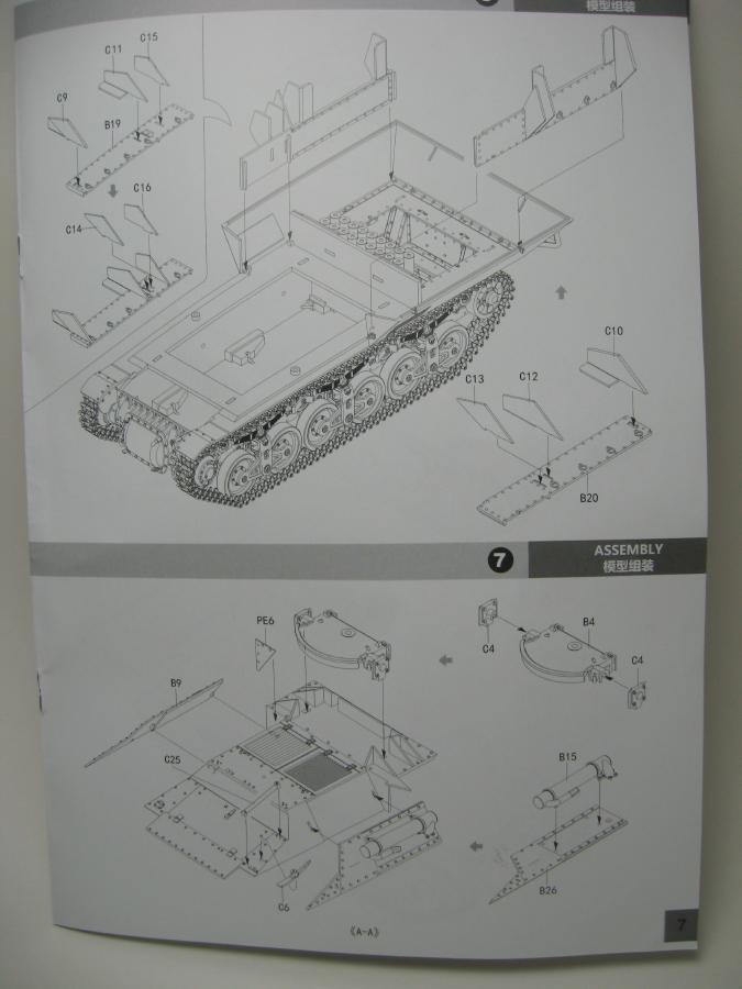 Marder 1 (sdkfz.135) 7.5cm Pak.40/1 IMG_6252_5_zpspwfr3vhl