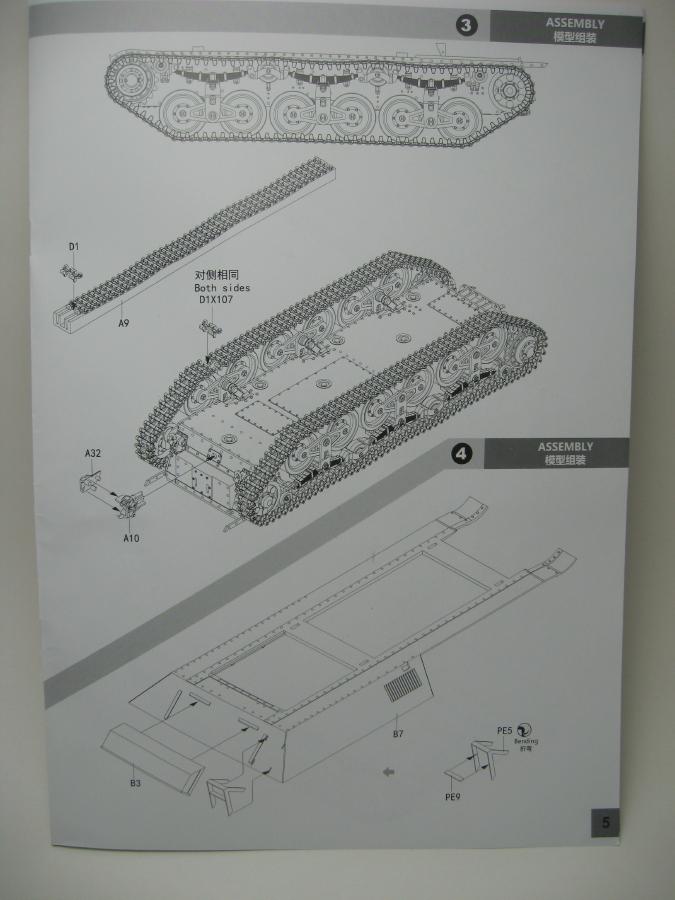 Marder 1 (sdkfz.135) 7.5cm Pak.40/1 IMG_6254_7_zpscrlezaew