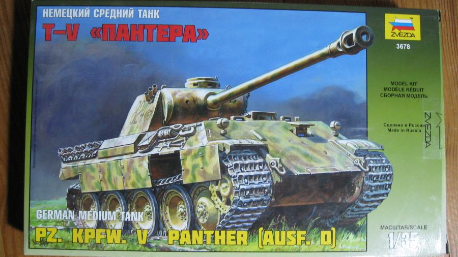 Panther auf D opération Citadel IMG_6403_1_zpsikb1ttl1
