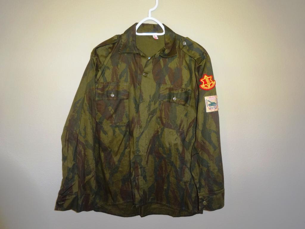 Israeli Camouflage Shirt.....Unusual Pattern 19Israeli_zps4eb3b456