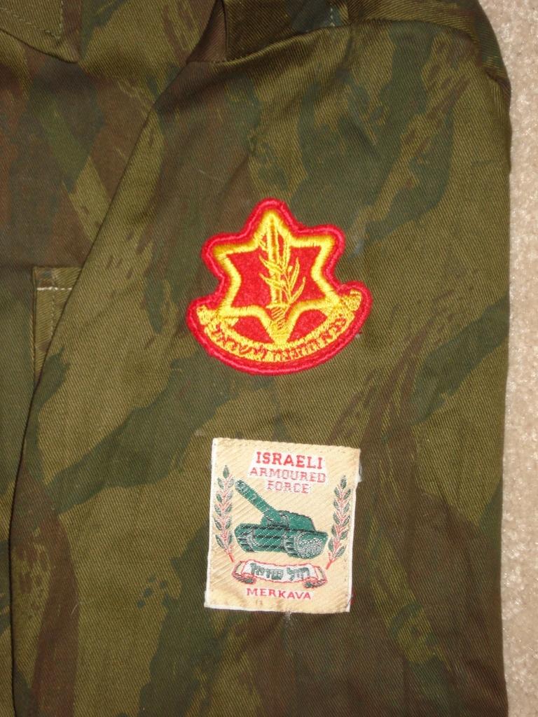 Israeli Camouflage Shirt.....Unusual Pattern Israel%20Armored%20left%20shoulder_zpszpnhm1ja