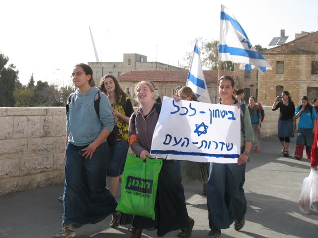 Demonstrating for Sderot 1 Pictures, Images and Photos