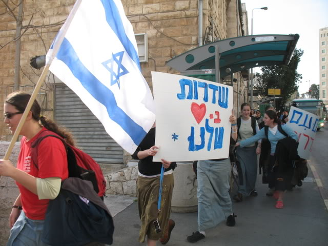 Demonstrating for Sderot 3 Pictures, Images and Photos