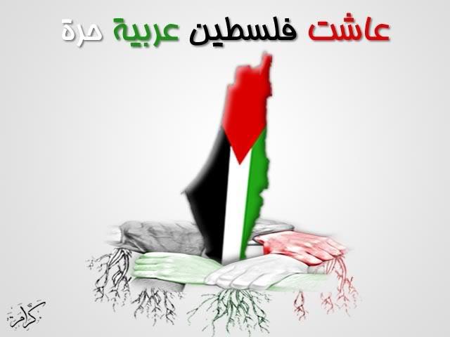 كل صـــــور فلسطـــــــــــين فلنضعها هـنا... Palestine