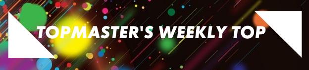 Topmaster's Weekly Top 30 | Que comience el odio 8) 8)  - Página 10 BANNER_zpsgj7098gc