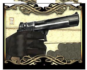 Weapons Guide  DE_zps932c42a1