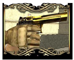 Weapons Guide  Deg_zps143fa166