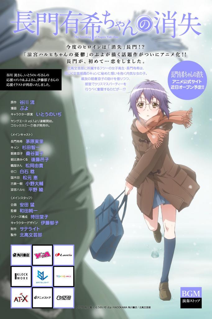 Yuki-chan no shoushitsu, spin off de Haruhi Main_zps4f5f2a75