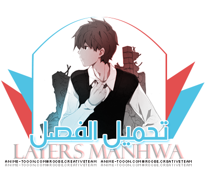 الفصل ||4 ||- من LAYERS MANHWA 15_zpsfwueatou