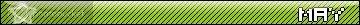 [Moyen] User bar - Page 2 98989