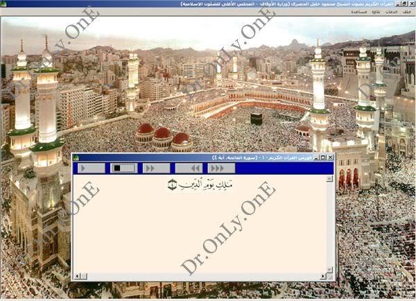 المصحف المعلم والمصحف المرتل كاملا Quran_002-1