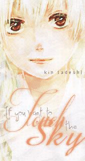 Kin Tadeshi