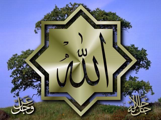 مجموعة خلفيات اسلامية رائعة 1-10