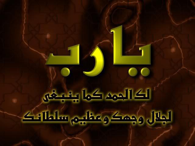 مجموعة خلفيات اسلامية رائعة 1-11