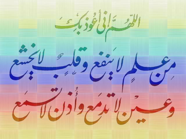 مجموعة خلفيات اسلامية رائعة 1-13