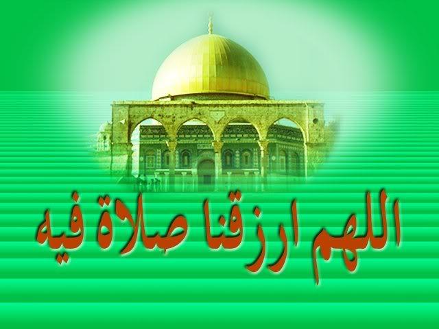 مجموعة خلفيات اسلامية رائعة 10-2