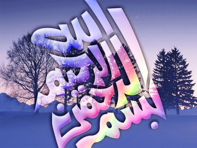 مجموعة خلفيات اسلامية رائعة 12