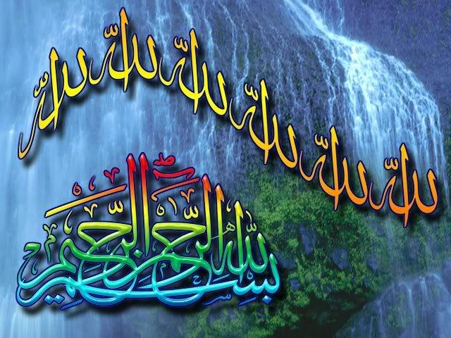 مجموعة خلفيات اسلامية رائعة 15