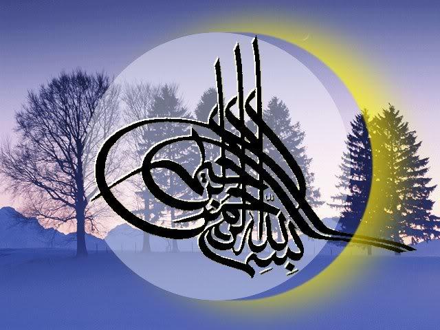 مجموعة خلفيات اسلامية رائعة 16