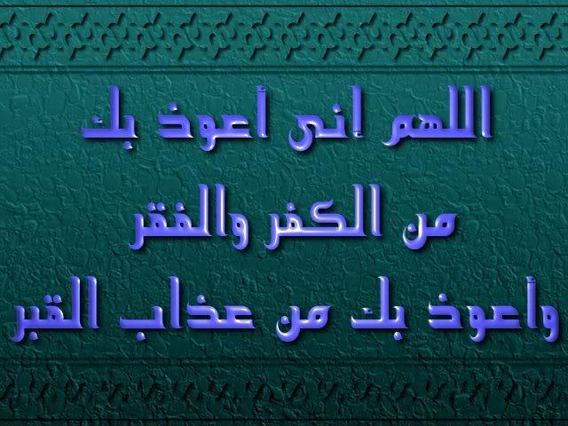 مجموعة خلفيات اسلامية رائعة 2-10