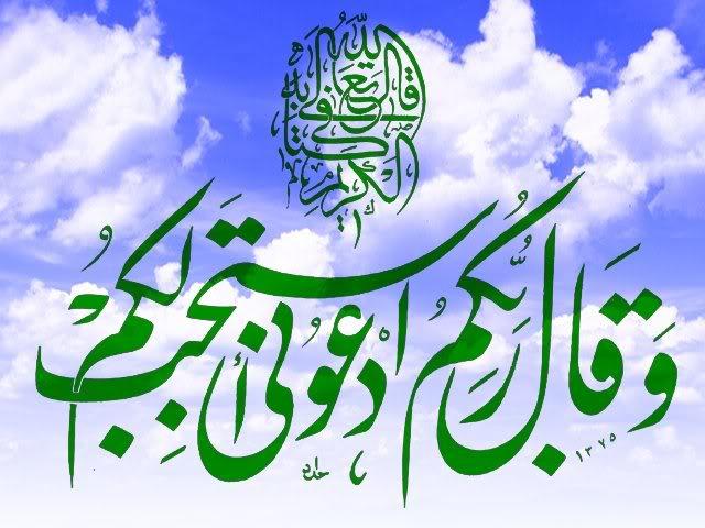 مجموعة خلفيات اسلامية رائعة 2-12