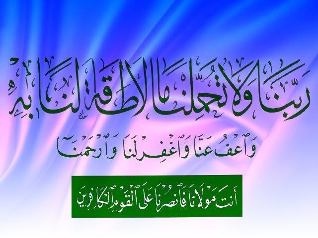 مجموعة خلفيات اسلامية رائعة 3-12