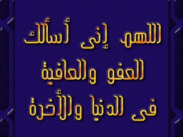 مجموعة خلفيات اسلامية رائعة 3-8