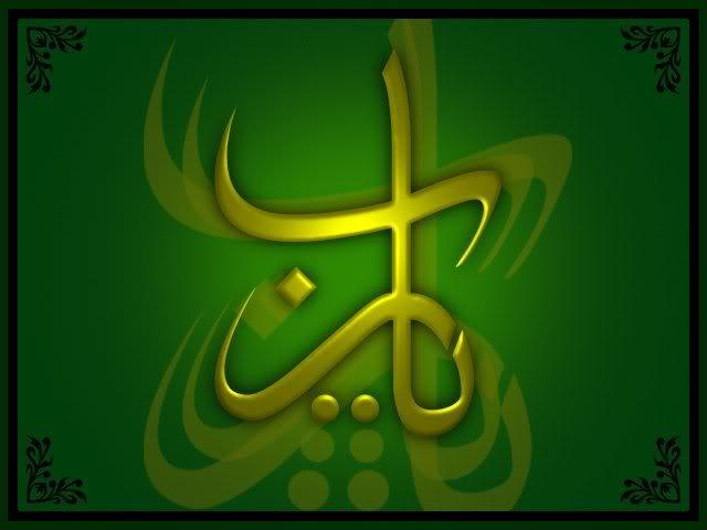 مجموعة خلفيات اسلامية رائعة 4-5