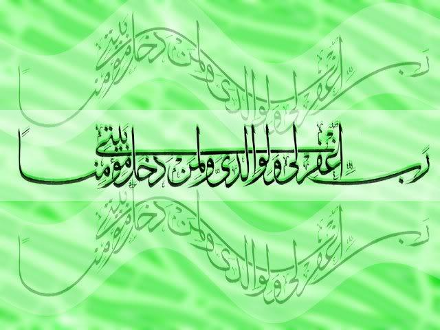 مجموعة خلفيات اسلامية رائعة 4-7