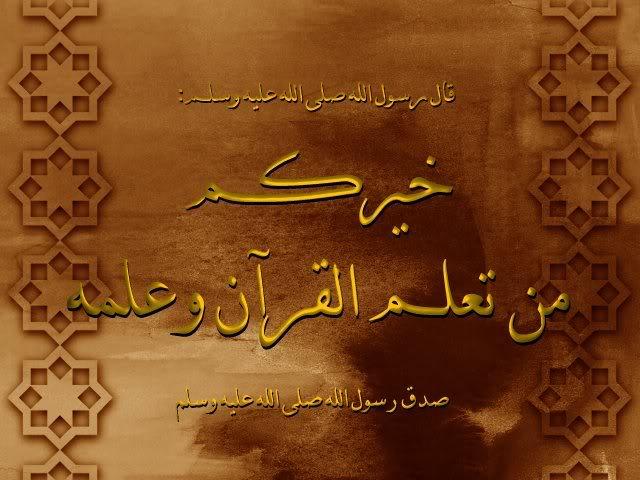 مجموعة خلفيات اسلامية رائعة 4-8