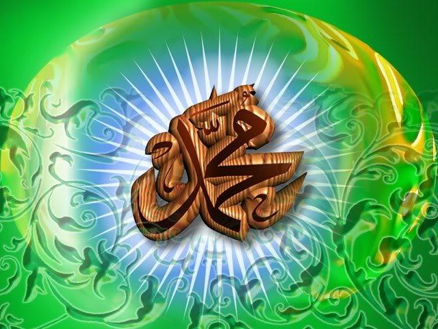 مجموعة خلفيات اسلامية رائعة 4-9