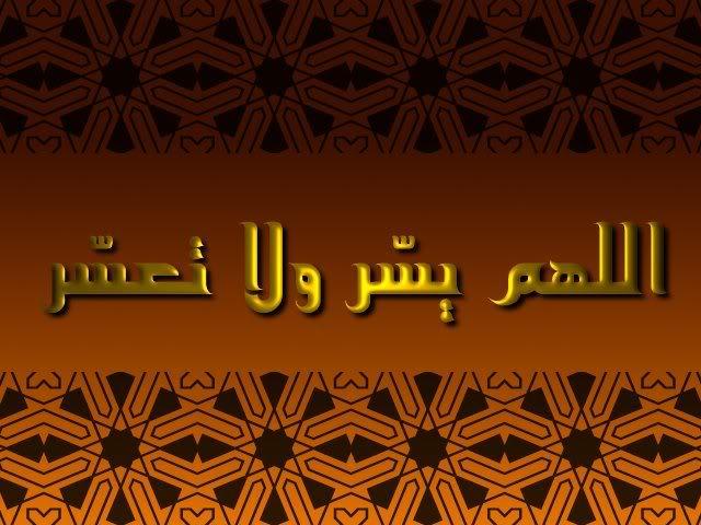 مجموعة خلفيات اسلامية رائعة 5-3