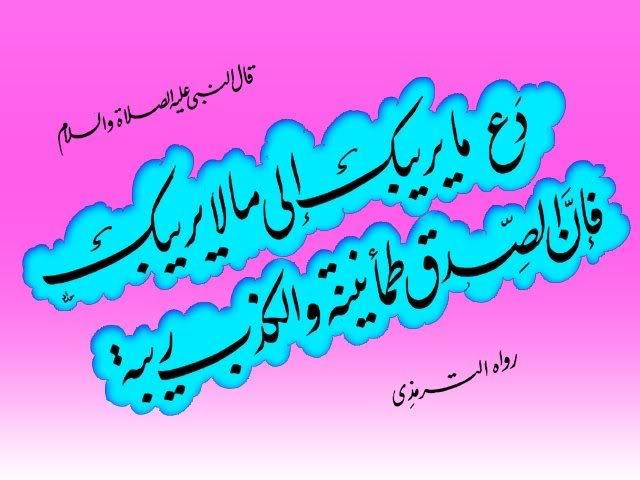 مجموعة خلفيات اسلامية رائعة 5-6