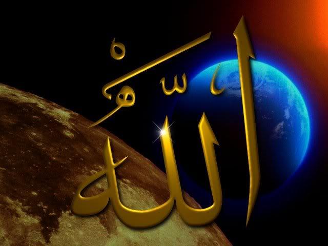 مجموعة خلفيات اسلامية رائعة 6-2