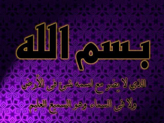 مجموعة خلفيات اسلامية رائعة 6-3
