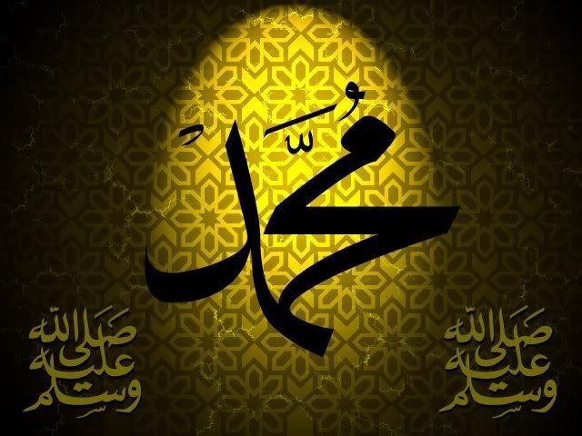مجموعة خلفيات اسلامية رائعة 6-7