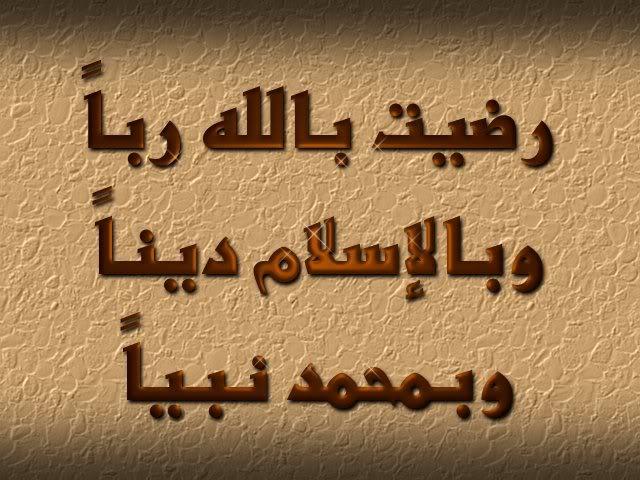 مجموعة خلفيات اسلامية رائعة 7-4