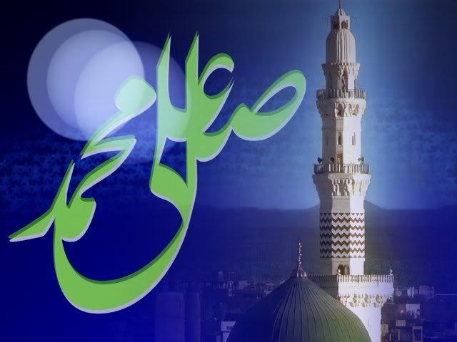 مجموعة خلفيات اسلامية رائعة 7-7