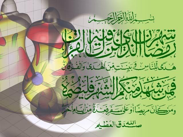 مجموعة خلفيات اسلامية رائعة 73