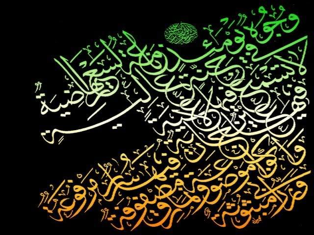 مجموعة خلفيات اسلامية رائعة 75