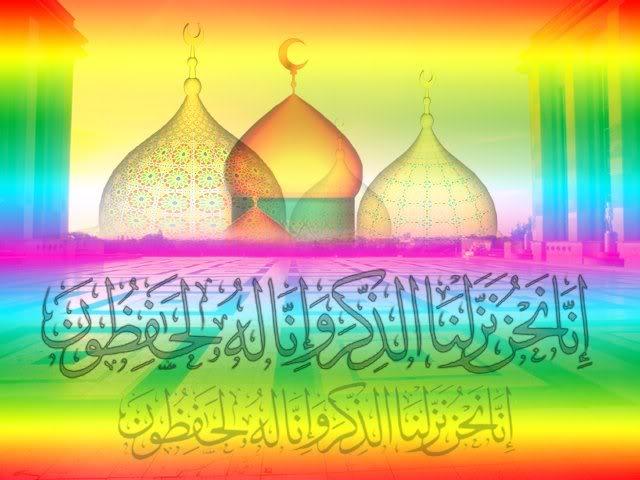 مجموعة خلفيات اسلامية رائعة 77