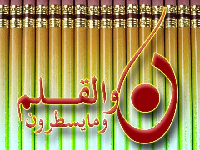 مجموعة خلفيات اسلامية رائعة 78