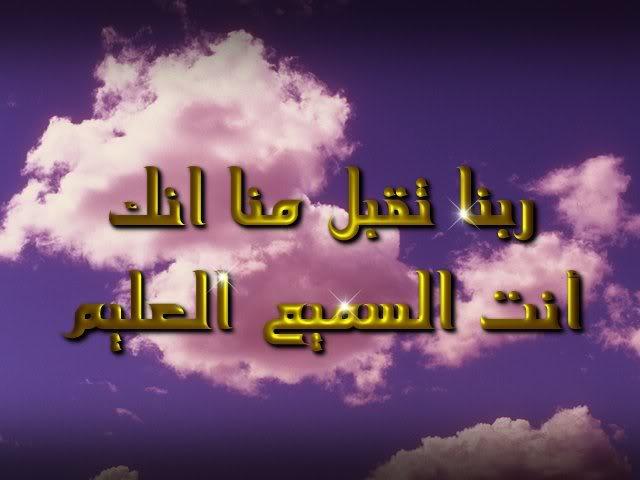 مجموعة خلفيات اسلامية رائعة 8-2