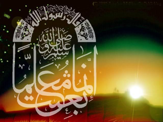 مجموعة خلفيات اسلامية رائعة 9-4