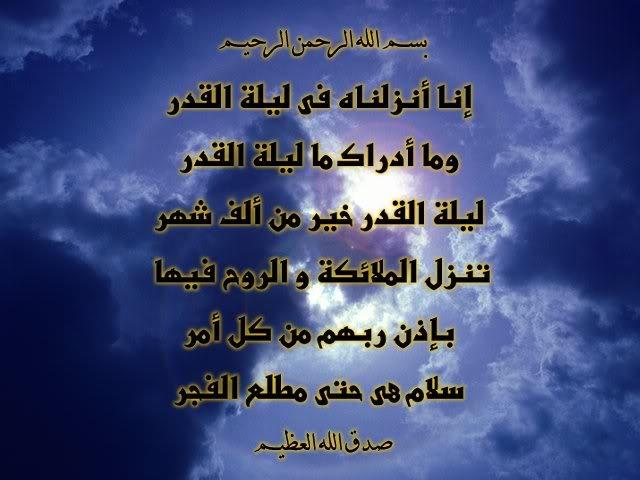 مجموعة خلفيات اسلامية رائعة 9-5