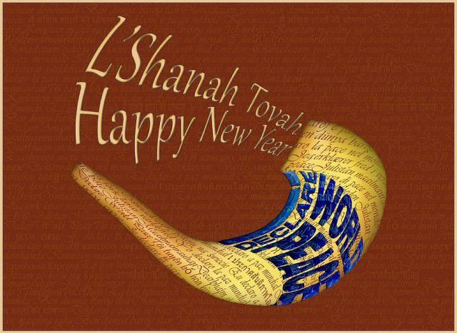 Rosh Hashanah-SHANA TOVA Free-greetings-for-rosh-hashanah-2014